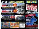 FA 東京仕入4WD 法人1オーナー 禁煙車 CD AUX 横滑り防止 キーレスエントリー ベンチシート 盗難防止 ETC 電格ミラー レベライザー スペアキー有 プライバシーガラス(60枚目)