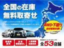 FA 東京仕入4WD 禁煙車 法人1オーナー CD AUX ベンチシート シートヒーター キーレス 横滑り防止 電格ミラー ヘッドライトレベライザー プライバシーガラス CVT 下回りサビ無し(59枚目)