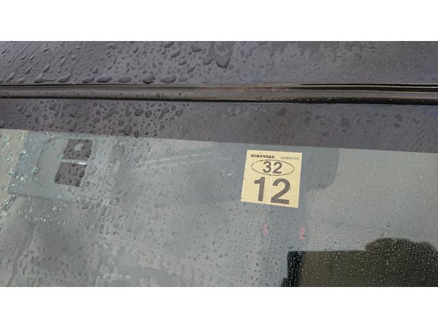 「ダイハツ」「ミライース」「軽自動車」「新潟県」の中古車25