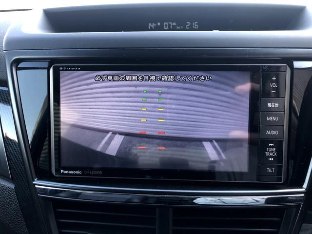 ts 300台限定車 STI特別仕様 4WD ターボ ワンオーナー パワーシート クルーズコントロール ナビ フルセグTV バックカメラ 後席モニター ETC記録簿(16枚目)