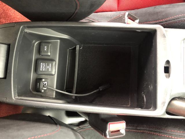 タイプR ユーロ 2010台限定車 ノーマル車 ディーラー記録簿有 6速マニュアル キーレス ETC CD(19枚目)
