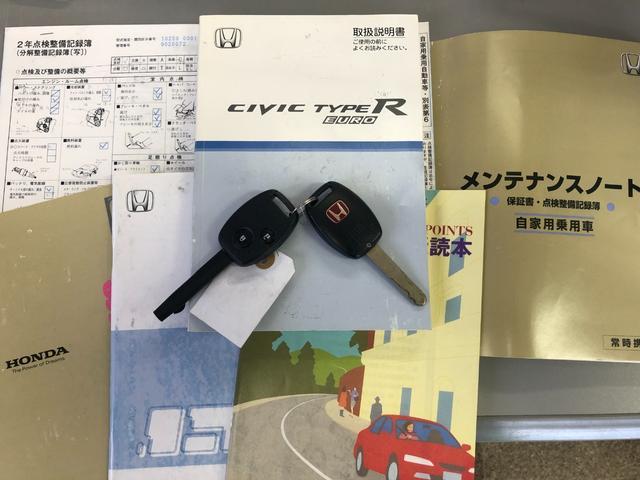 タイプR ユーロ 2010台限定車 ノーマル車 ディーラー記録簿有 6速マニュアル キーレス ETC CD(34枚目)
