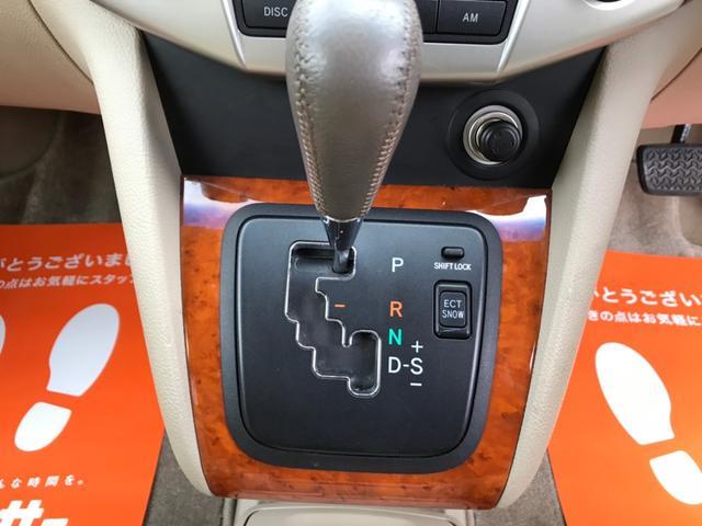 「トヨタ」「ハリアー」「SUV・クロカン」「新潟県」の中古車21