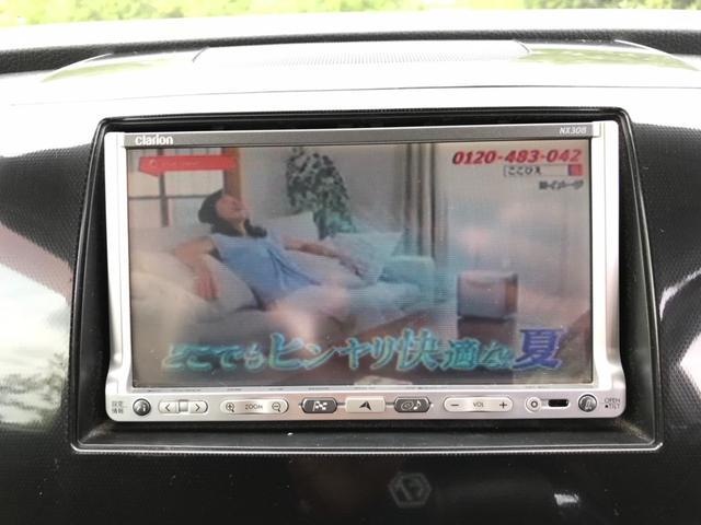 「スズキ」「ワゴンRスティングレー」「コンパクトカー」「新潟県」の中古車5