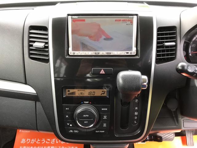 「スズキ」「ワゴンRスティングレー」「コンパクトカー」「新潟県」の中古車21