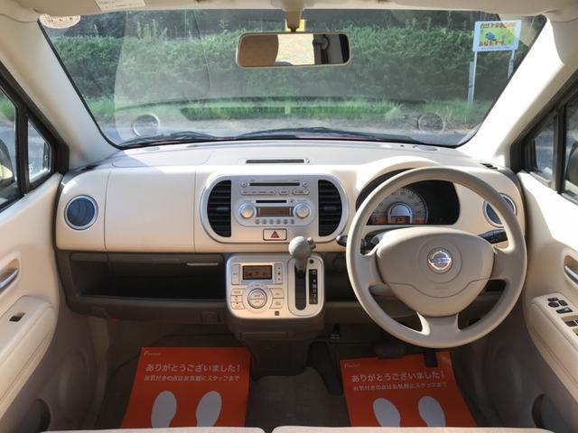 インパネ上面にエアコン吹出口を設けることで、前後席の温度差が少ない空調環境を実現する「アッパーベント」を、軽自動車で初めて標準装備。