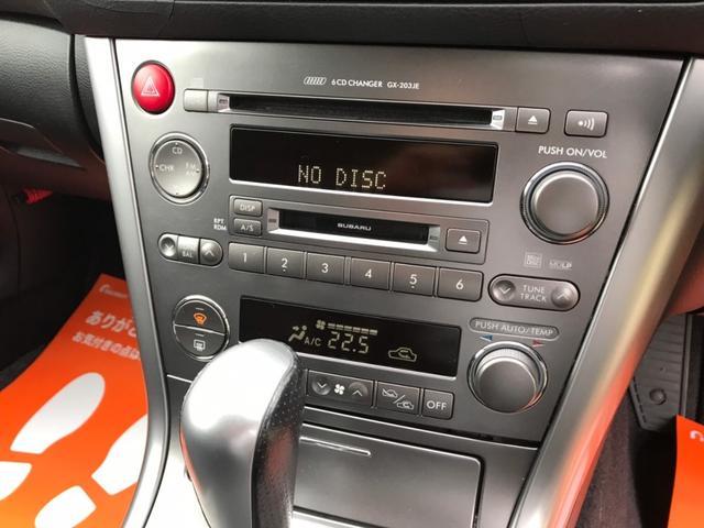 「スバル」「レガシィアウトバック」「SUV・クロカン」「新潟県」の中古車26