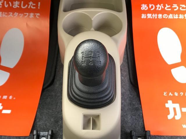 「マツダ」「キャロル」「軽自動車」「新潟県」の中古車21