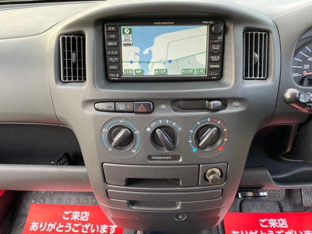 「トヨタ」「サクシードワゴン」「ステーションワゴン」「新潟県」の中古車4