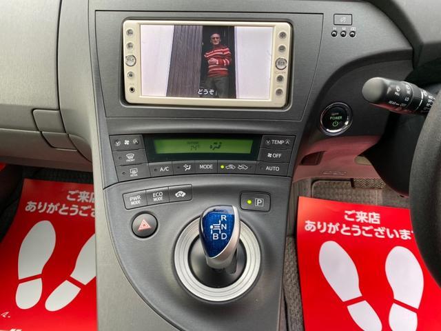 「トヨタ」「プリウス」「セダン」「新潟県」の中古車5