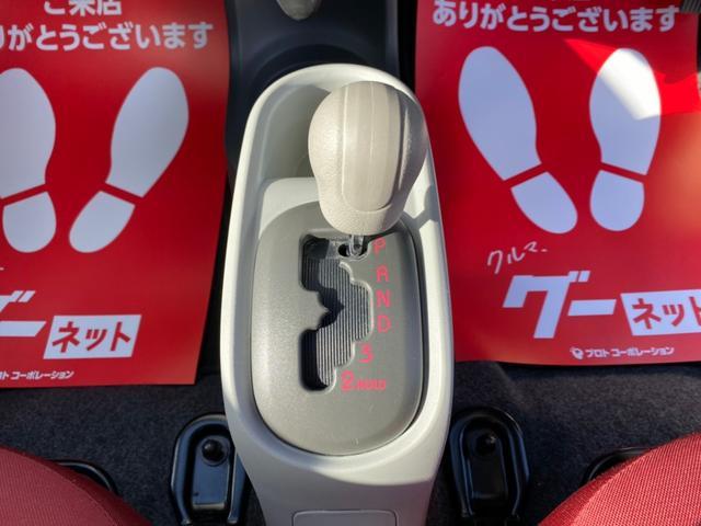「三菱」「アイ」「コンパクトカー」「新潟県」の中古車20