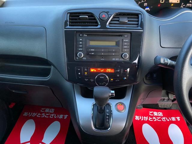 「日産」「セレナ」「ミニバン・ワンボックス」「新潟県」の中古車4