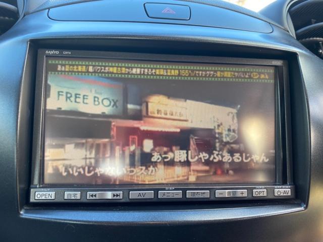 「マツダ」「デミオ」「コンパクトカー」「新潟県」の中古車6