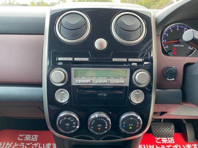 「マツダ」「ベリーサ」「コンパクトカー」「新潟県」の中古車5
