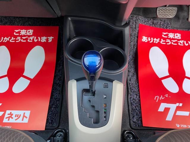「トヨタ」「アクア」「コンパクトカー」「新潟県」の中古車23