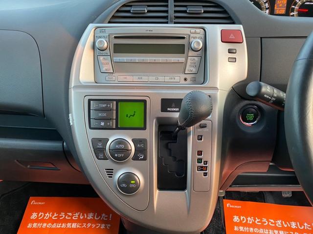 「トヨタ」「ラクティス」「ミニバン・ワンボックス」「新潟県」の中古車20
