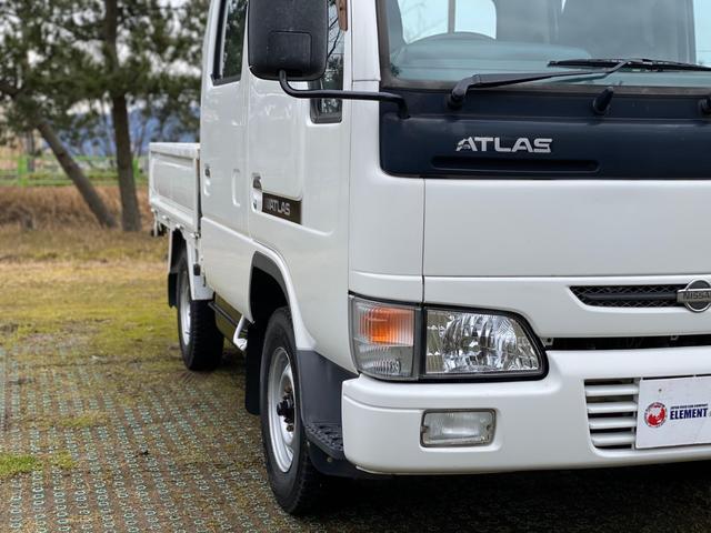 「日産」「アトラストラック」「トラック」「新潟県」の中古車16