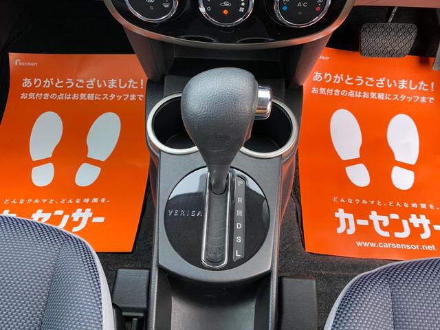 「マツダ」「ベリーサ」「コンパクトカー」「新潟県」の中古車20