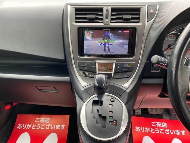 「スバル」「トレジア」「ミニバン・ワンボックス」「新潟県」の中古車5