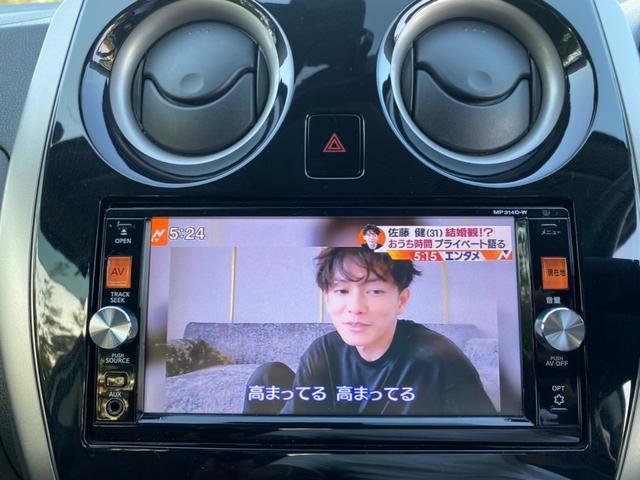 「日産」「ノート」「コンパクトカー」「新潟県」の中古車8