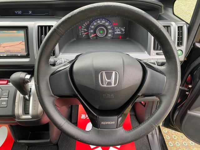 「ホンダ」「ステップワゴンスパーダ」「ミニバン・ワンボックス」「新潟県」の中古車21