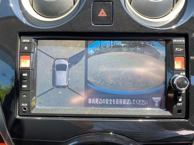 「日産」「ノート」「コンパクトカー」「新潟県」の中古車28