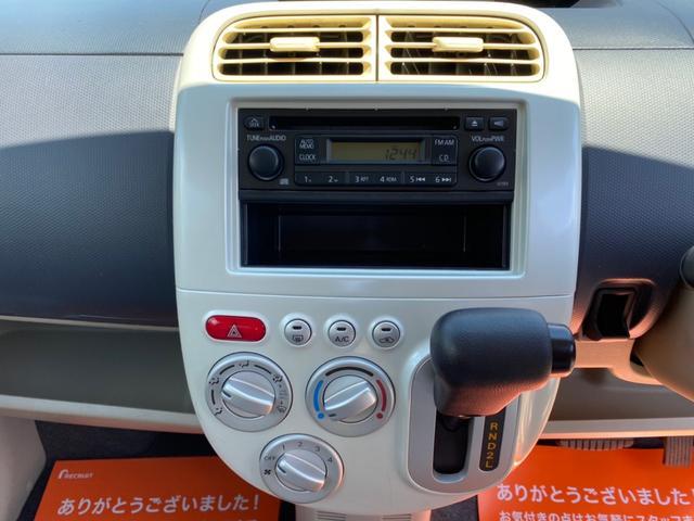 「日産」「オッティ」「コンパクトカー」「新潟県」の中古車4