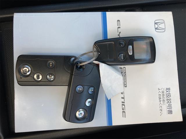 GエアロHDDナビパッケージ スマートキー 19インチアルミホイール エンジンスターター バックカメラ HID サンルーフ(11枚目)