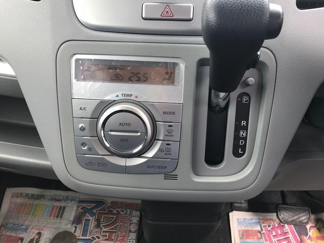 XSスペシャル 4WD プッシュスタート シートヒーター(13枚目)