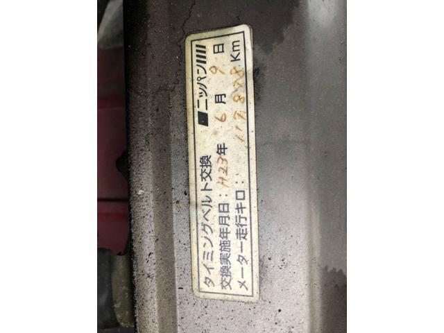 「日産」「レパード」「クーペ」「新潟県」の中古車9