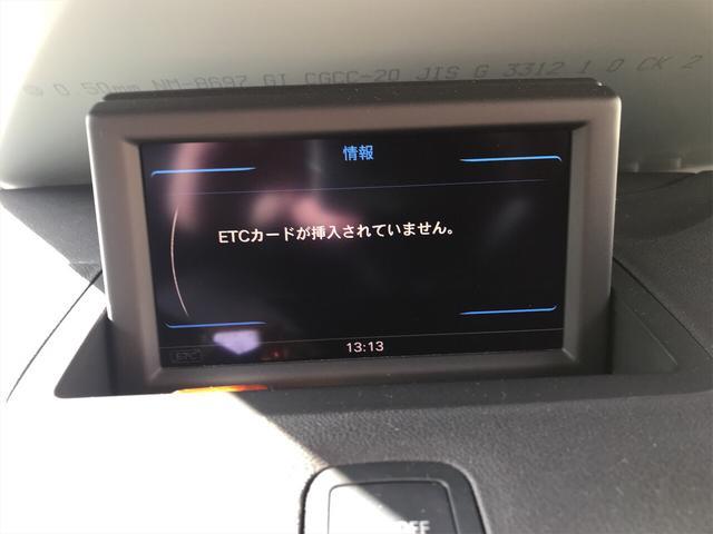 「アウディ」「アウディ A1」「コンパクトカー」「長野県」の中古車17