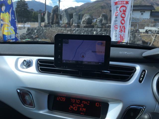 「シトロエン」「C3」「コンパクトカー」「長野県」の中古車12