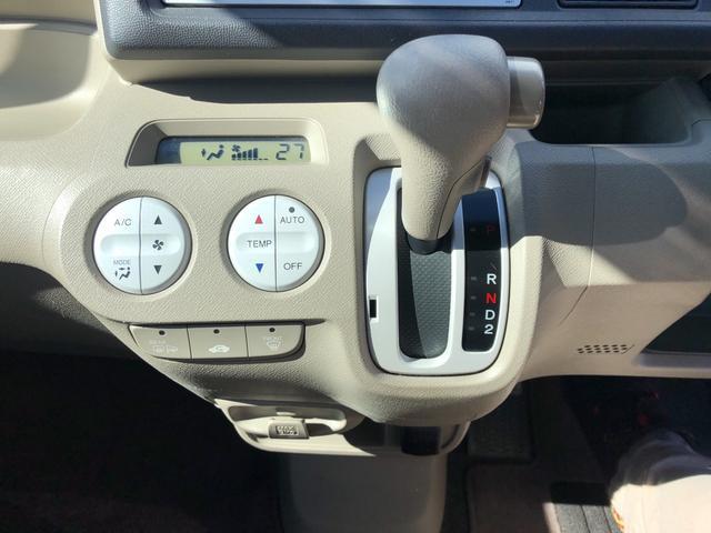 「ホンダ」「ライフ」「コンパクトカー」「長野県」の中古車25