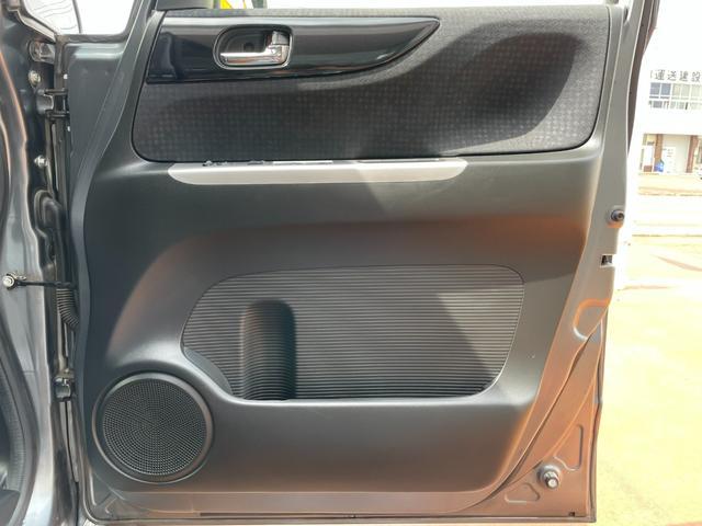 ワンオーナー スマートキー プッシュスタート クルーズコントロール 両側電動スライドドア HIDヘッドランプ オートライト あんしんパッケージ オートリトラミラー 記録簿+取扱説明書+スペアキー(9枚目)