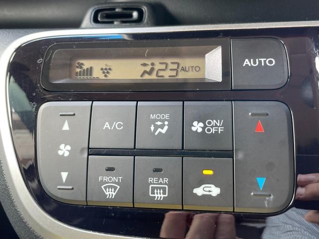 ワンオーナー スマートキー プッシュスタート クルーズコントロール 両側電動スライドドア HIDヘッドランプ オートライト あんしんパッケージ オートリトラミラー 記録簿+取扱説明書+スペアキー(15枚目)