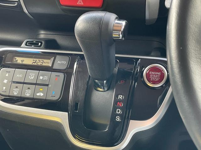 ワンオーナー スマートキー プッシュスタート クルーズコントロール 両側電動スライドドア HIDヘッドランプ オートライト あんしんパッケージ オートリトラミラー 記録簿+取扱説明書+スペアキー(16枚目)