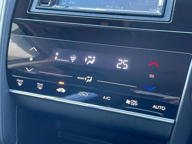 ハイブリッド ハイブリッド メモリーナビ ミュージックプレイヤー接続 Bluetooth接続 ETC スマートキー プッシュスタート スペアキー オートリトラミラー 横滑り防止装置 アイドリングストップ(17枚目)