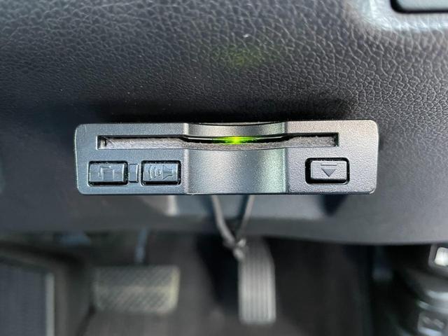 ハイブリッド ハイブリッド メモリーナビ ミュージックプレイヤー接続 Bluetooth接続 ETC スマートキー プッシュスタート スペアキー オートリトラミラー 横滑り防止装置 アイドリングストップ(23枚目)