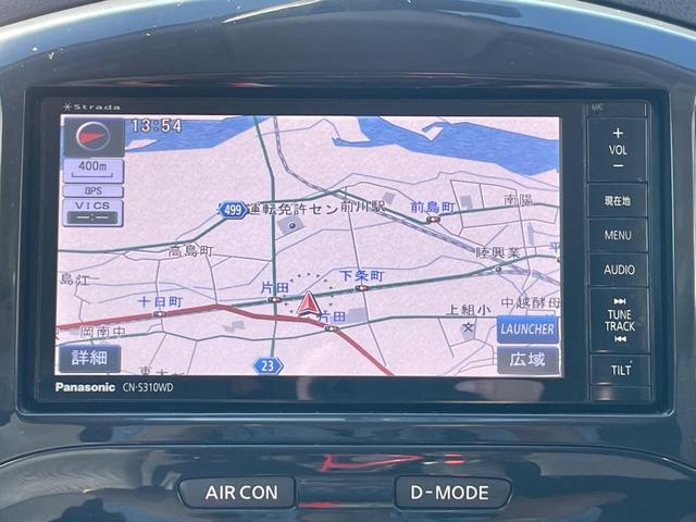 15RX タイプV メモリーナビ・フルセグTV 録音機能 ミュージックプレイヤー接続 Bluetooth接続 バックカメラ ETC HIDヘッドランプ オートライト スマートキー 記録簿 取扱説明書 純正アルミホイール(16枚目)