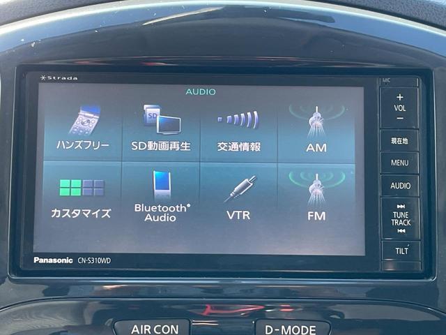 15RX タイプV メモリーナビ・フルセグTV 録音機能 ミュージックプレイヤー接続 Bluetooth接続 バックカメラ ETC HIDヘッドランプ オートライト スマートキー 記録簿 取扱説明書 純正アルミホイール(17枚目)