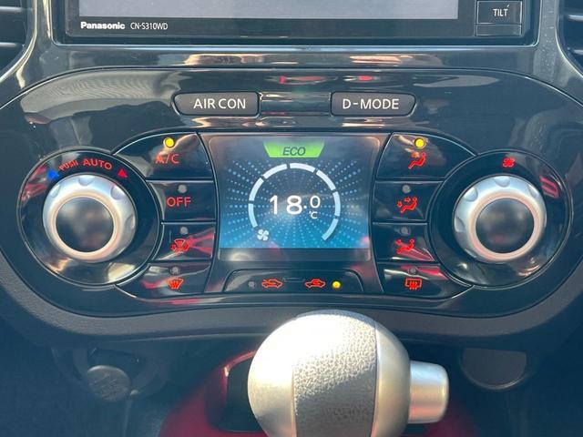 15RX タイプV メモリーナビ・フルセグTV 録音機能 ミュージックプレイヤー接続 Bluetooth接続 バックカメラ ETC HIDヘッドランプ オートライト スマートキー 記録簿 取扱説明書 純正アルミホイール(18枚目)