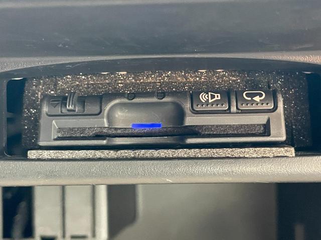 15RX タイプV メモリーナビ・フルセグTV 録音機能 ミュージックプレイヤー接続 Bluetooth接続 バックカメラ ETC HIDヘッドランプ オートライト スマートキー 記録簿 取扱説明書 純正アルミホイール(23枚目)