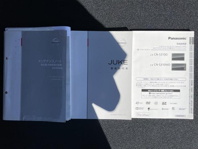 15RX タイプV メモリーナビ・フルセグTV 録音機能 ミュージックプレイヤー接続 Bluetooth接続 バックカメラ ETC HIDヘッドランプ オートライト スマートキー 記録簿 取扱説明書 純正アルミホイール(33枚目)