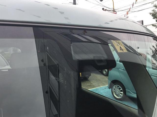 ハイブリッドX アップグレードパッケージ装着車 4WD(4枚目)