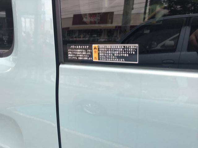 ハイブリッドX アップグレードパッケージ装着車 4WD(16枚目)