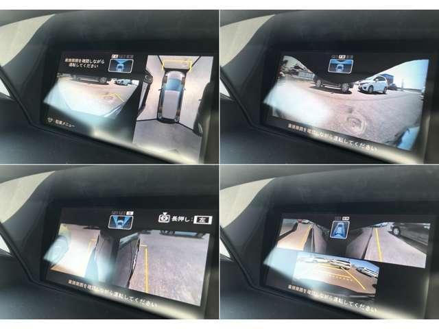Mエアロパッケージ HDDインターナビシステム ブラックレザ(12枚目)