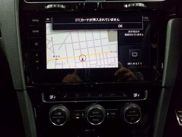 ベースグレード 4WD LEDライト シートヒーター オートクルーズコントロール Bカメラ ナビ パワーシート ETC 横滑り防止装置 盗難防止システム 革  レーンキープ(23枚目)