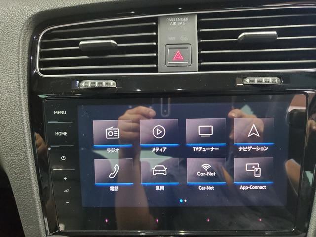 ベースグレード 4WD LEDライト シートヒーター オートクルーズコントロール Bカメラ ナビ パワーシート ETC 横滑り防止装置 盗難防止システム 革  レーンキープ(26枚目)