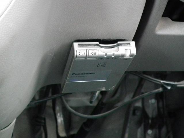PAハイルーフ 4WD オートマ ナビ ETC(20枚目)