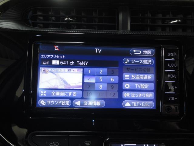 「トヨタ」「アクア」「コンパクトカー」「新潟県」の中古車9